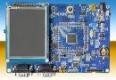 Prvi komercialno dostopni krmilnik z RISC-V jedrom je tu